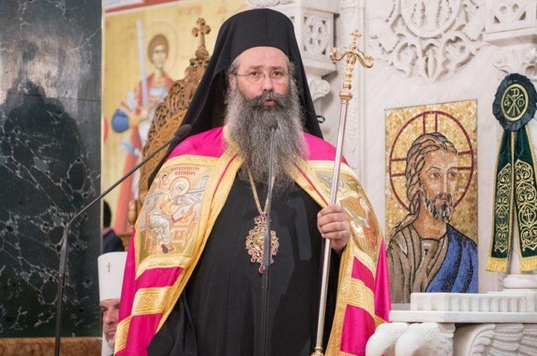 Η Ι. Μ. Κίτρους καταδικάζει κάθε φαινόμενο κοινωνικού αποκλεισμού στη Λειτουργική Ζωή της Εκκλησίας