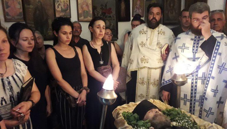 Εξόδιος Ακολουθία μοναχού Κυρίλλου στην Ι. Μονή Αγίου Αντωνίου Άρβης
