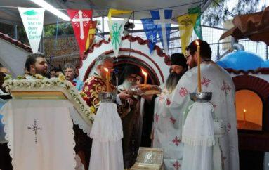 Αρχιερατικός Εσπερινός στην Ι. Μονή Αγίας Μαρίνης Λουτρακίου