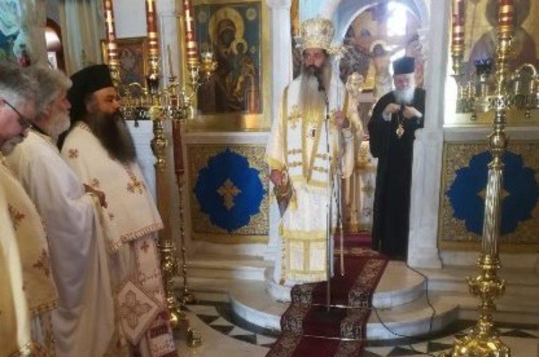 Ο Επίσκοπος Θεσπιών στην Ι. Μονή Προφήτου Ηλιού Λουτρακίου
