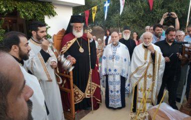 Η εορτή της Αγίας Μεγαλομάρτυρος Χριστίνης στην Ι. Μ. Αρκαλοχωρίου