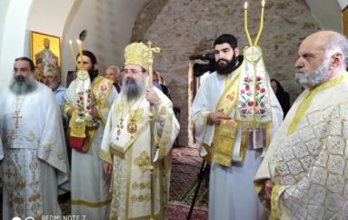 Θεία Λειτουργία στο πάτημα του Αποστόλου Ανδρέου στην Αχαΐα