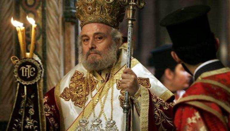 Εκτάκτως στο Νοσοκομείο ο πρ. Πατριάρχης Ιεροσολύμων Ειρηναίος
