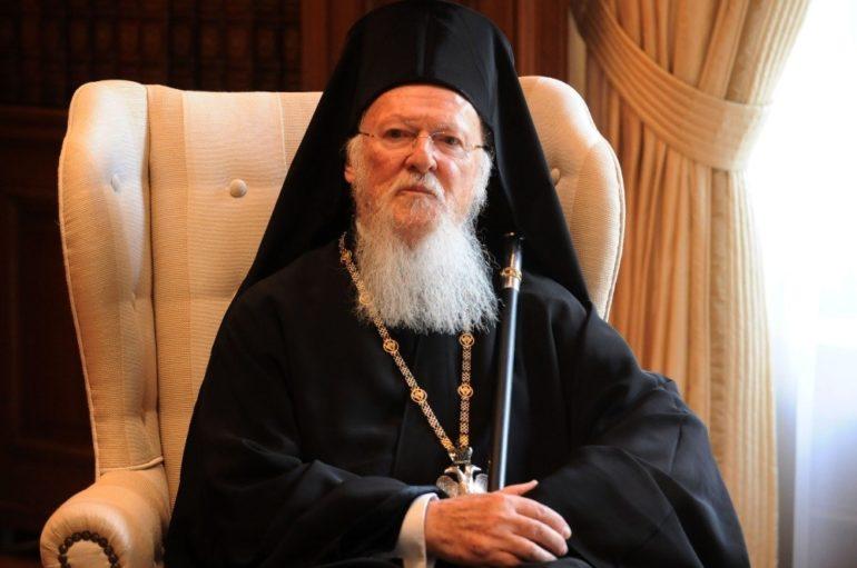 Δήλωση του Οικ. Πατριάρχη για τα θύματα και τους πληγέντες της Χαλκιδικής
