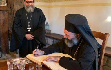 Ο Αρχιεπίσκοπος Αυστραλίας στην Ι. Μονή Αγίου Γεωργίου στο Yellow Rock