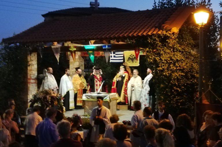 Πάνδημος ο εορτασμός της Αγίας Παρασκευής στη Μαγνησία