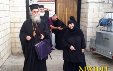 Ο Μητροπολίτης Άρτης στην Ι. Μονή Παναγίας Ροβέλιστας