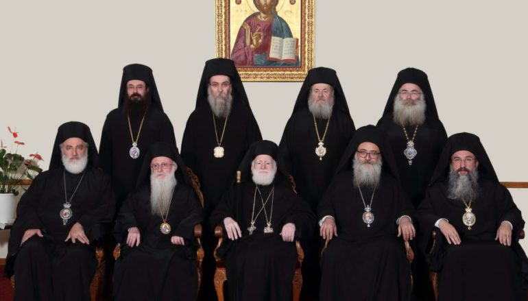 Η Επαρχιακή Σύνοδος της Εκκλησίας Κρήτης για την Dr. Suzanne Eaton