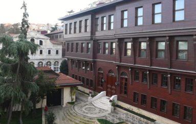Το Οικουμενικό Πατριαρχείο εξέλεξε νέους Αρχιερείς