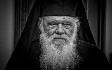 Συλλυπητήρια Αρχιεπισκόπου για τα θύματα των χθεσινών φυσικών καταστροφών