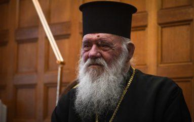 """Αρχιεπίσκοπος: """"Ευπρόσδεκτος ο πρ. Πατριάρχης Ιεροσολύμων στο Κέντρο Γεροντολογίας"""""""