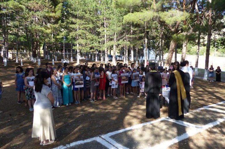 Αγιασμός στην Κατασκήνωση της Ιεράς Μητροπόλεως Καστορίας