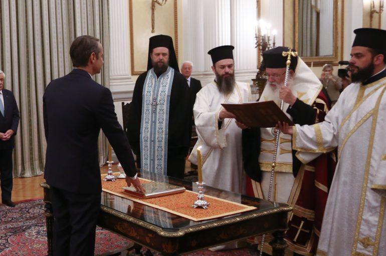 Ο Αρχιεπίσκοπος όρκισε το νέο Πρωθυπουργό Κυριάκο Μητσοτάκη