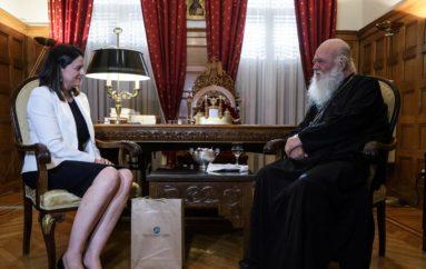 Η Υπουργός Παιδείας στον Αρχιεπίσκοπο Ιερώνυμο