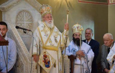 Δισαρχιερατικό Συλλείτουργο στην Επισκοπή Τεγέας