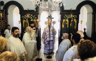 Κυδωνίας: «Η Αγία Μαρία η Μαγδαληνή διηκόνησε με αγάπη τον Χριστό»