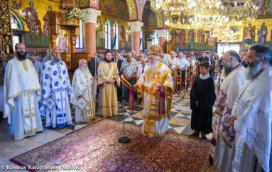 Με λαμπρότητα πανηγύρισε η Ι. Μονή Αγίας Κυριακής στο Λουτρό Ημαθίας