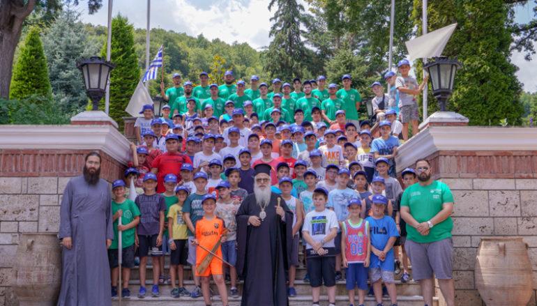 Β΄ Περίοδος φιλοξενίας στις εγκαταστάσεις της Ι. Μονής Παναγίας Δοβρά Βεροίας
