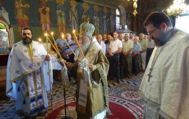 Ο εορτασμός των Αγίων Αναργύρων στην Ι. Μητρόπολη Κορίνθου