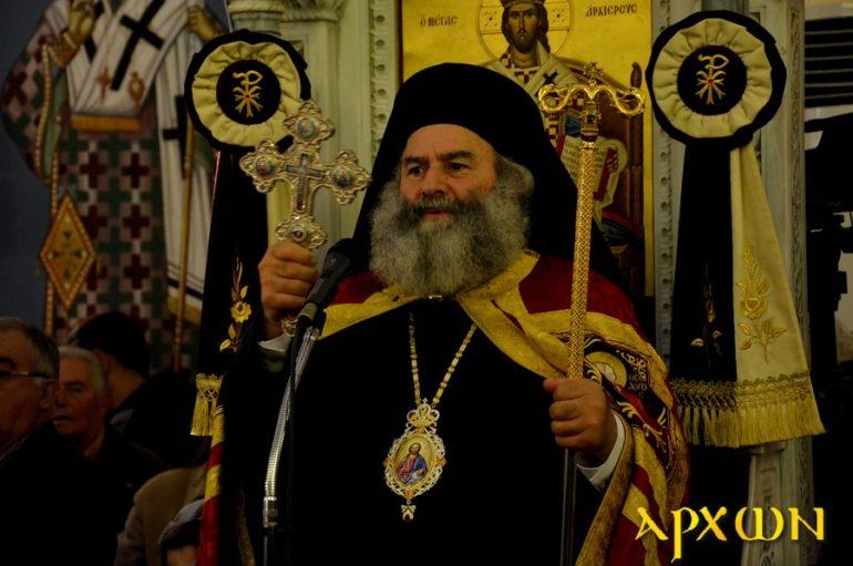 Λόγος εις τον Άγιο Παΐσιο τον Αγιορείτη
