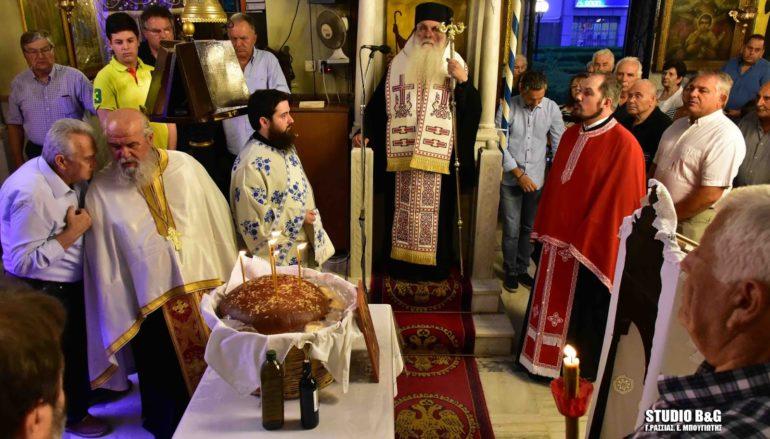 Η Νέα Κίος τιμά την Παναγία την Τριχερούσα