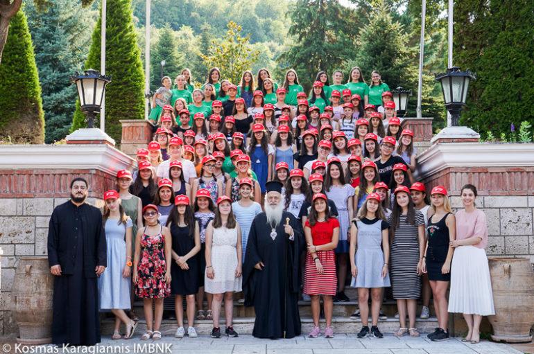 Γ΄ Περίοδος φιλοξενίας κοριτσιών στις εγκαταστάσεις της Ι. Μ. Παναγίας Δοβρά