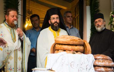 Οι Αρτοποιοί της Μεσσηνίας τίμησαν τον προστάτη τους Άγιο Παντελεήμονα