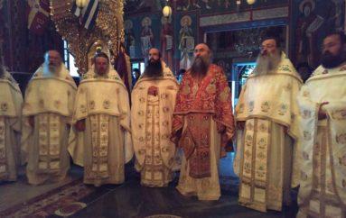 Ιερά Πανήγυρις Αγίου Νικοδήμου στις Καρυές Αγ. Όρους