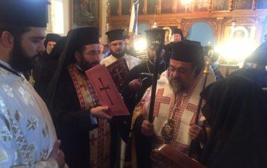 Ενθρόνιση Καθηγουμένης Ι. Μονής Αγ. Κωνσταντίνου και Ελένης Καλαμάτας