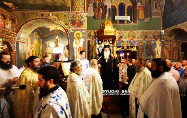 Εσπερινός της Αγίας Μαρίνας στο Νέο Ροεινό Αργολίδος