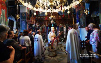 Εορτή του Αγίου Παντελεήμονος στις Μυκήνες Αργολίδος