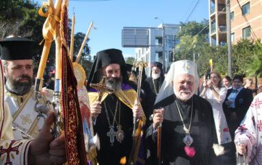 Ο Ενθρονιστήριος Λόγος του Αρχιεπισκόπου Αυστραλίας Μακαρίου