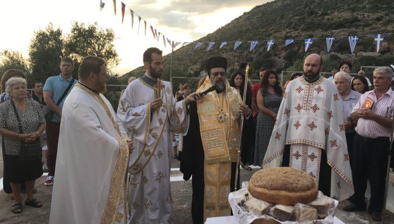 Εσπερινός στην Ιερά Μονή Προφήτου Ηλιού Καλαμάτας