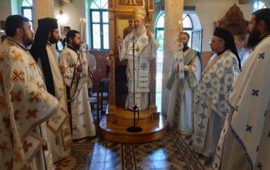 Η εορτή των Αγίων Αναργύρων στην Ι. Μητρόπολη Χαλκίδος