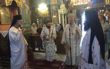 Αρχιερατική Θ. Λειτουργία στον Ι. Ν. Κοιμήσεως Θεοτόκου Βασιλικού Χαλκίδος