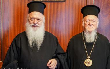 Επίσκεψη του Μητροπολίτη Βεροίας στον Οικ. Πατριάρχη