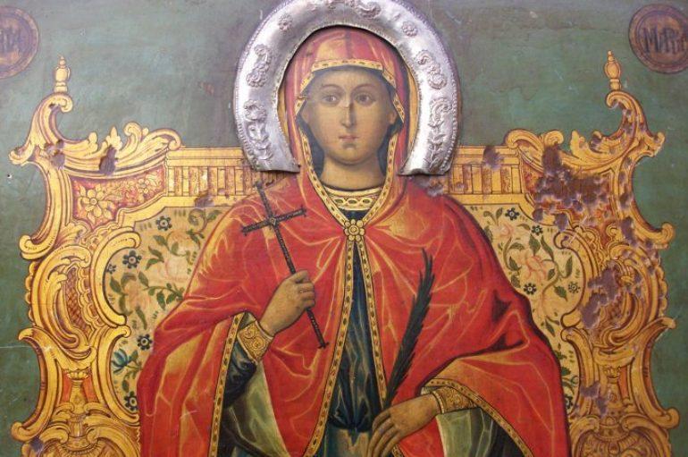 Ο βίος της Αγίας Μεγαλομάρτυρος Μαρίνας