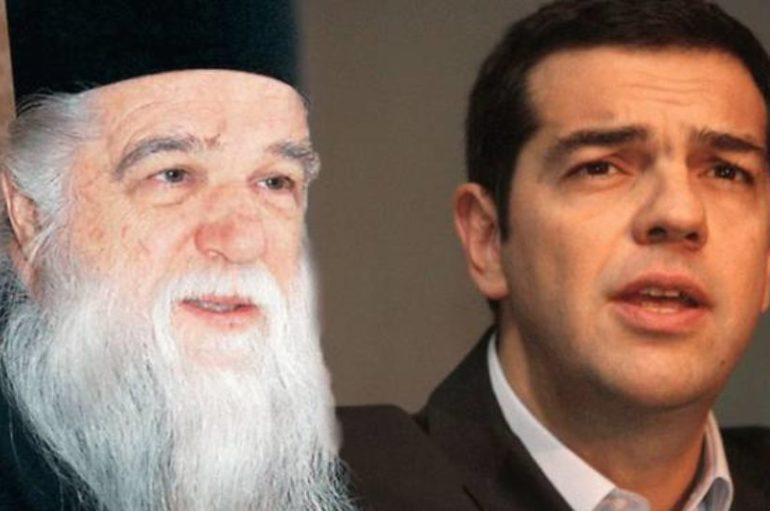 """Καλαβρύτων: """"Την Κυριακή δίνουμε την χαριστική βολή στο ΣΥΡΙΖΑ"""""""