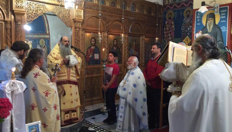 Ο Μητροπολίτης Σταγών  στον Ι. Ναό Αγίου Βησσαρίωνος Παλαιοχωρίου