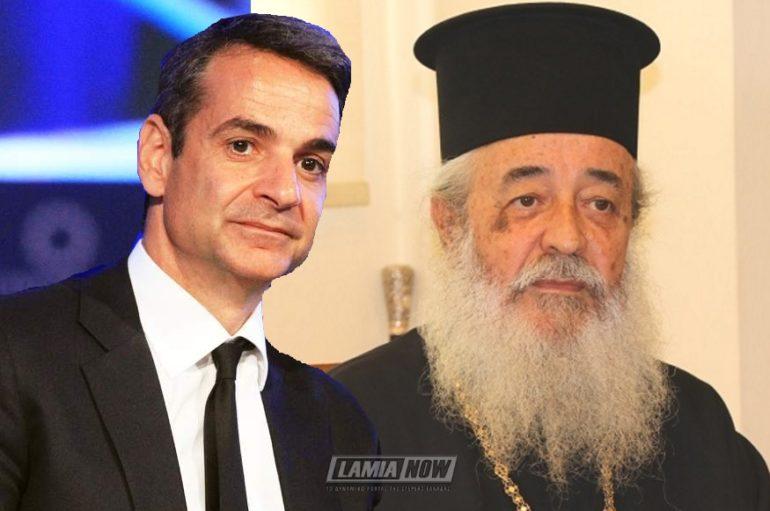 """Μητσοτάκης: """"Αγαπητός σε λαό και κλήρο ο Μητροπολίτης Νικόλαος"""""""