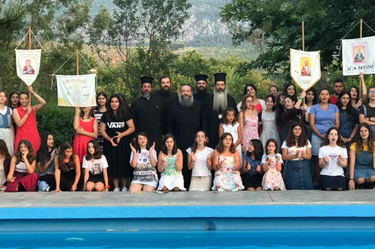 Οι πατέρες του Ι. Ν. Αγ. Φανουρίου Ιλίου στις Κατασκηνώσεις της Αρχιεπισκοπής Αθηνών