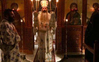 Κατανυκτική πανδαισία στο Μαζαράκι Βοιωτίας