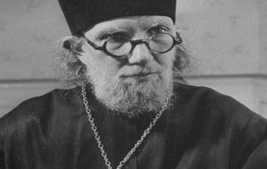 Διεθνές Συνέδριο για τη θεολογική παρακαταθήκη του αειμνήστου π. Γεωργίου Φλωρόφσκυ