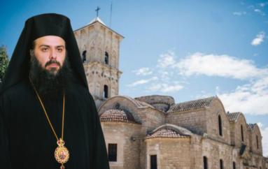Νέος Μητροπολίτης Κιτίου ο Επίσκοπος Αρσινόης Νεκτάριος