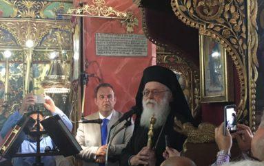 Ο Αρχιεπίσκοπος Αλβανίας Αναστάσιος στη Στεμνίτσα