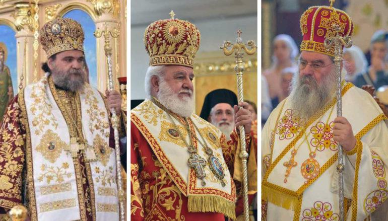 Ανακοίνωση Ιεραρχών της Κύπρου για δημοσιεύματα περί του Ουκρανικού