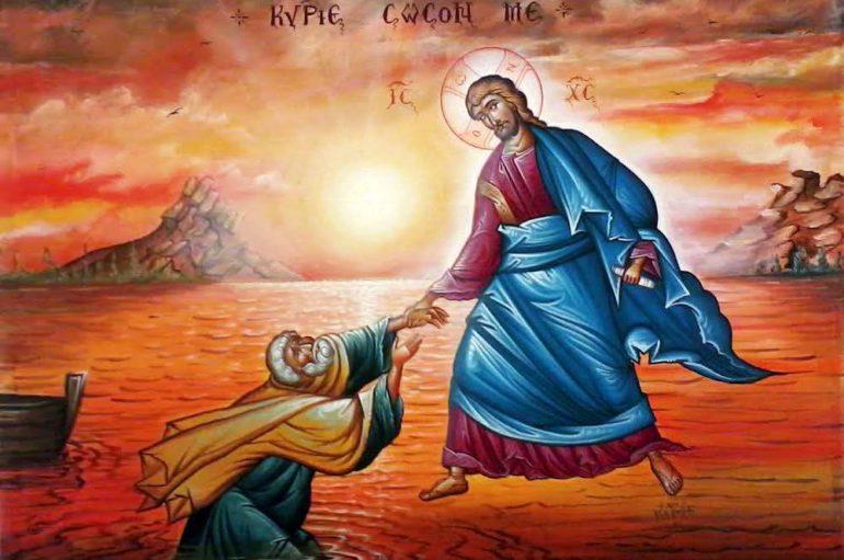 Μην διώχνουμε τον Χριστό από την ζωή μας