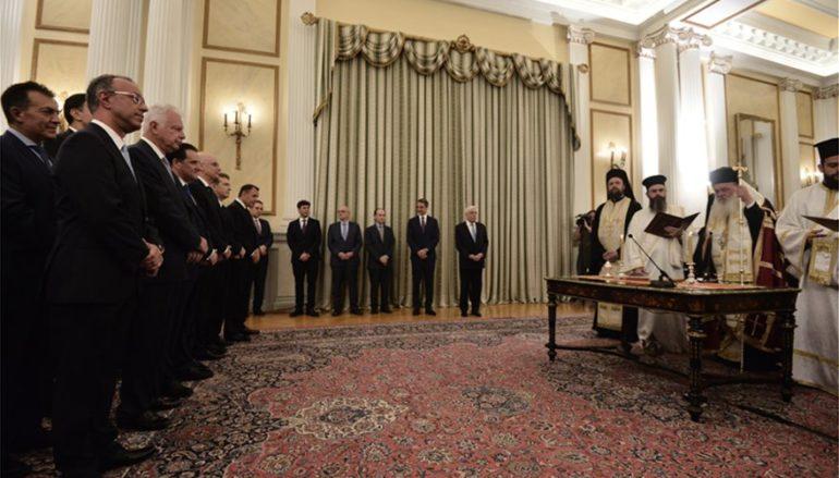 Ο Αρχιεπίσκοπος Ιερώνυμος όρκισε τη νέα Κυβέρνηση