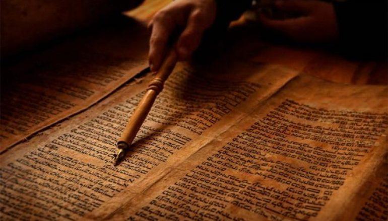 Ποια είναι τα ψευδεπίγραφα ευαγγέλια;