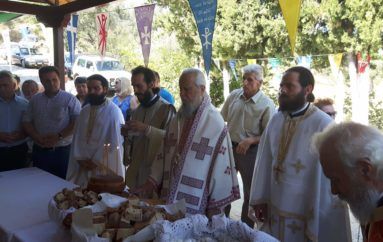 Η εορτή της Αγίας Κυριακής στην Ι. Μητρόπολη Καρυστίας